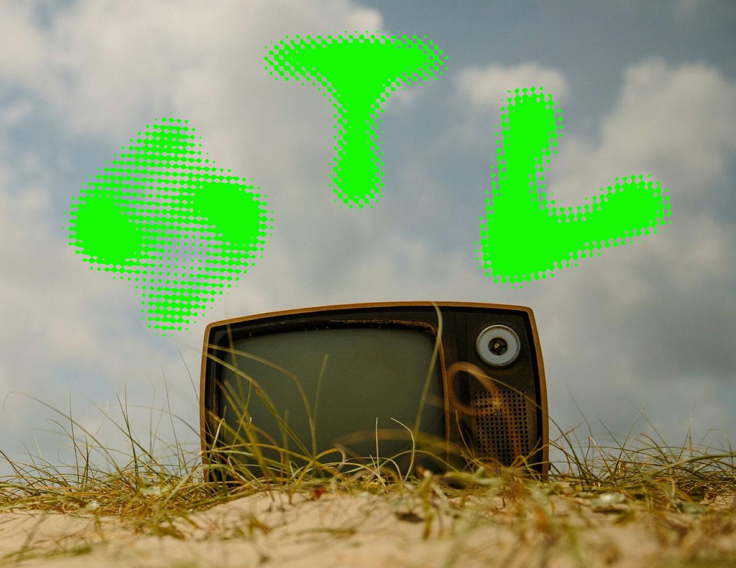 STV Image