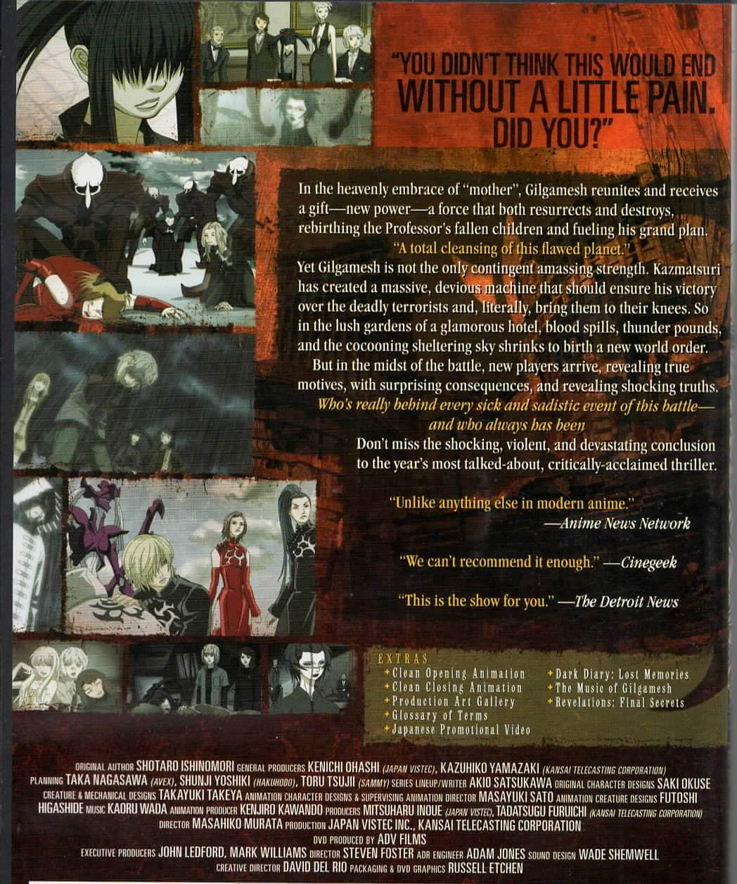 Volume 7 back cover of the Gilgamesh anime with images of Reiko, Orga, the Countess, Uno attacked by the Blattaria, Tatsuya in the rain, Novem and other Gilgamesh, Orga, Tatsuya and Toru watching Reiko sleep, and the Countess with a window frame cross shadowing her face